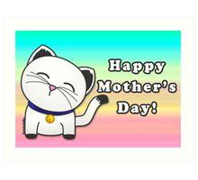 Happy Mother's Day! Art Print