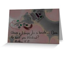 Introduction to *Ponder Point* Greeting Card