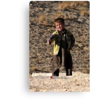Boy (Afghanistan) Canvas Print