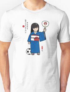 なでしこジャパン T-Shirt
