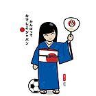なでしこジャパン by 73553