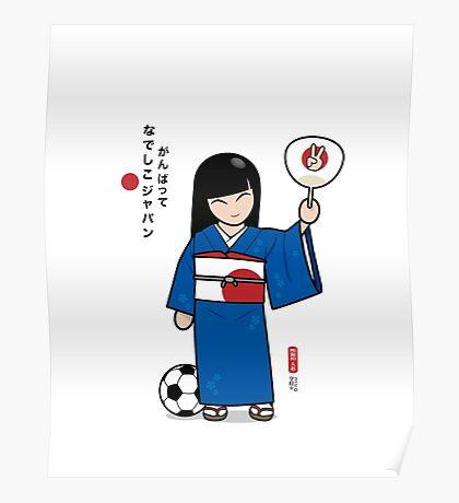 なでしこジャパン Poster