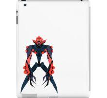 Cyclical: Robot 08 iPad Case/Skin