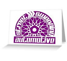 Street Sweeping Automotive Logo Purple Greeting Card