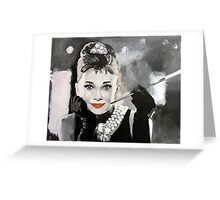 Audrey in Breakfast at Tiffanys Greeting Card