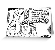In the Pope's Defence Greeting Card