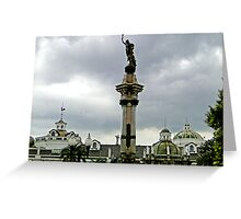 Quito, Ecuador Cathedral Greeting Card