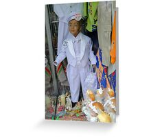 Quito Tailor Delights Greeting Card