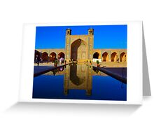 Vakil Mosque - SHIRAZ - IRAN Greeting Card