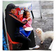 Open Wide, Quito, Ecuador Poster