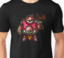 Gato Unisex T-Shirt