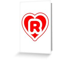 Heart R letter Greeting Card
