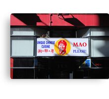 Mao Chinese Restuarant Melbourne Canvas Print