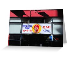 Mao Chinese Restuarant Melbourne Greeting Card