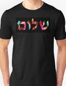Shalom 5 - Jewish Hebrew Peace Letters Unisex T-Shirt
