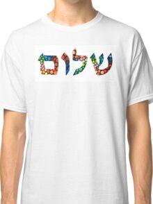 Shalom 10 - Jewish Hebrew Peace Letters Classic T-Shirt