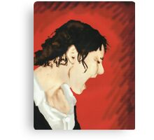 Screaming Self Portrait Canvas Print