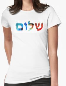 Shalom 14 - Jewish Hebrew Peace Letters Womens Fitted T-Shirt