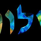 Shalom 16 - Jewish Hebrew Peace Letters by Sharon Cummings