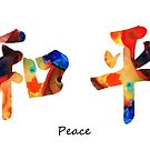 Chinese Symbol - Peace Sign 1 by Sharon Cummings