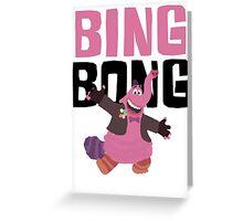 Bing Bong Bing Bong! #2 Greeting Card