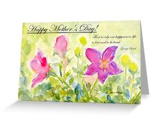 "Happy Mother's Day! ""Happyness"" Greeting Card"