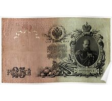 19th century Russian 25 ruble note featuring Alexander III Poster