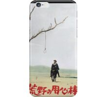 A Fistful of Dollars - Japanese Poster - Clint Eastwood iPhone Case/Skin
