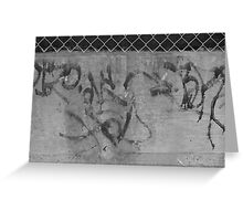 Calligraphic Wall Greeting Card