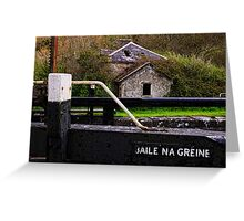 the lock keeper's cottage, Baile na Greine lock, the Barrow Navigation, County Carlow, Ireland. Greeting Card