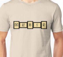 Music Tiles Unisex T-Shirt
