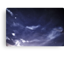 Capturing our giant neighbour: Jupiter Canvas Print