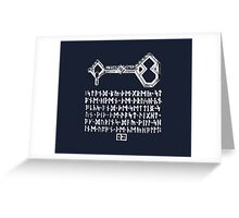 [The Hobbit] - Key to Erebor Greeting Card