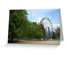 Chekhovs Motherland-Taganrog.In the Park. Greeting Card