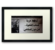 For the coffee lovers, Beirut. Framed Print