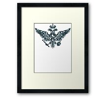 Coat of Arms of Russian Empire Framed Print