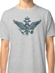 Coat of Arms of Russian Empire Classic T-Shirt