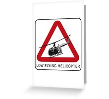 SPECTRE - Low Flying Helicopter Greeting Card