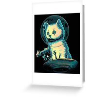 PROTECTOR Greeting Card