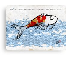 Koi Nobori Song Canvas Print