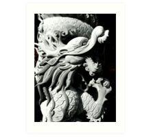 StoneDragon Art Print