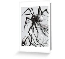 Spidery Shoggoth Greeting Card