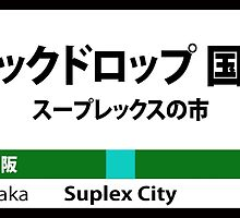 Suplex City Japanese Train Station Sign by Dennis Daniel