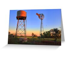 Sunrise on Icons Greeting Card