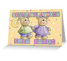 Baby Twins Congratulations Card Greeting Card