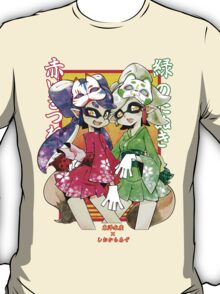 Squid Sistas T-Shirt