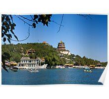 Kunming Lake Poster
