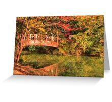 Bridge - Asian Delight Greeting Card