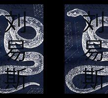 The Snake Pit by Rebel Rebel
