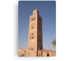 Marrakesh Minaret Canvas Print